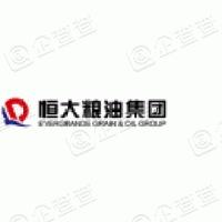 恒大粮油集团有限公司
