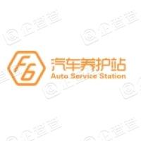 江苏爱福路汽车科技有限公司