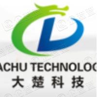 厦门市大楚网络科技有限公司