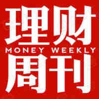 上海《理财周刊》传媒有限公司