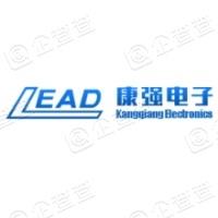 宁波康强电子股份有限公司