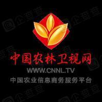 西安阳光尚品智慧农业服务有限公司