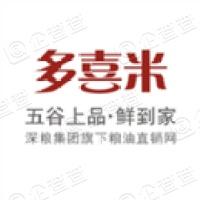深圳市深粮多喜米商务有限公司