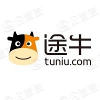 北京途牛国际旅行社有限公司山庄营业部