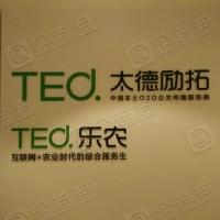 上海太德励拓互联网科技股份有限公司