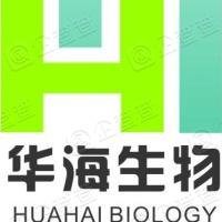 芜湖华海生物科技股份有限公司