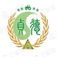 河南省鑫贞德有机农业股份有限公司