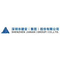 深圳市建安(集团)股份有限公司
