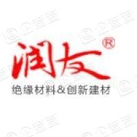 扬州润友复合材料有限公司