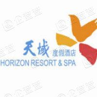 三亚天域实业有限公司天域度假酒店