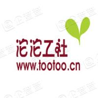 北京沱沱工社生态农业股份有限公司