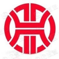 华天酒店集团股份有限公司