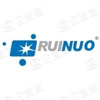 河北瑞诺医疗器械股份有限公司