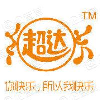 杭州超达食品有限公司