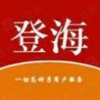 辽宁登海种业有限公司
