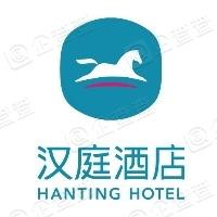 上海汉庭酒店管理集团有限公司