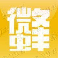 艾蜂堂(上海)科技有限公司