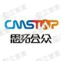 北京思拓合众科技有限公司