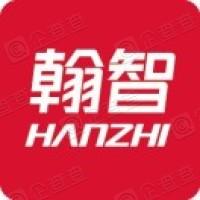 广州翰智软件有限公司