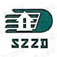 苏州市住房置业融资担保有限公司