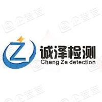 浙江中环检测科技股份有限公司
