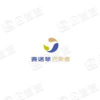 深圳赛诺菲巴斯德生物制品有限公司