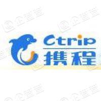 上海携程商务有限公司