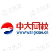 中大英才(北京)网络教育科技有限公司