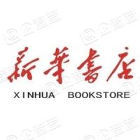 重庆新华书店集团畅快物流有限责任公司