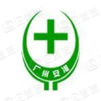 广州安准职业安全事务有限公司