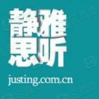 北京静雅思听信息咨询有限公司