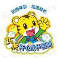 中国中福会出版社有限公司