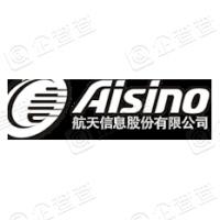 航天信息股份有限公司海外业务分公司
