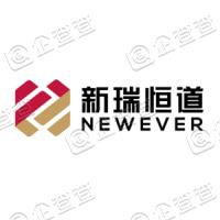 广州威时沛运集团有限公司