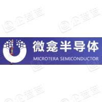 微龛(广州)半导体有限公司