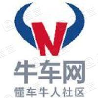 北京车千里互动科技有限公司