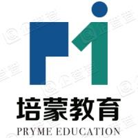 北京培蒙教育咨询有限公司