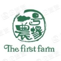 江苏一号农场科技股份有限公司