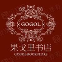 黑龙江新华果戈里书店有限公司