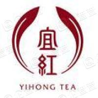宜红茶业股份有限公司