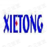 上海协同科技股份有限公司