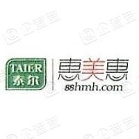 惠美惠网络科技(上海)有限公司