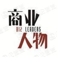 北京商业人物信息科技有限公司