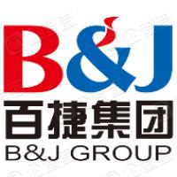 武汉百捷集团股份有限公司