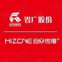 省广合众(北京)国际传媒广告有限公司