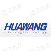 江苏华旺科技有限公司