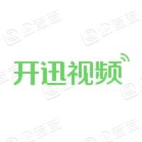 杭州开迅科技有限公司