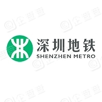 深圳市地铁集团有限公司