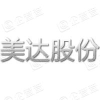 广东新会美达锦纶股份有限公司