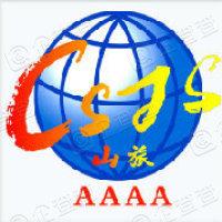 山东旅行社国际旅游有限公司